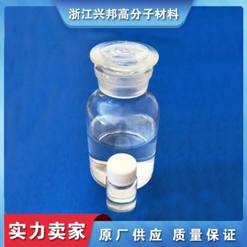 高效增塑剂 环保高效增塑剂 诚信经营