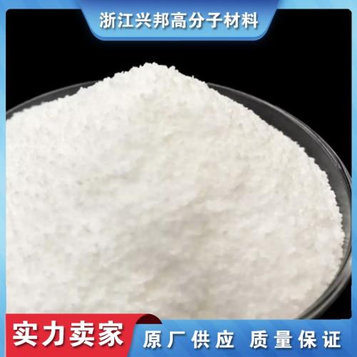 供应氧化聚乙烯蜡厂家