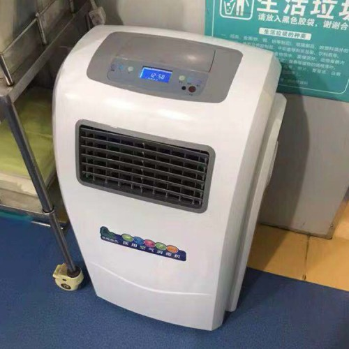 华耀森茂医用空气消毒机 紫外线移动式空气消毒机厂家直销