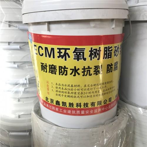 环氧修补砂浆 环氧树脂砂浆厂家