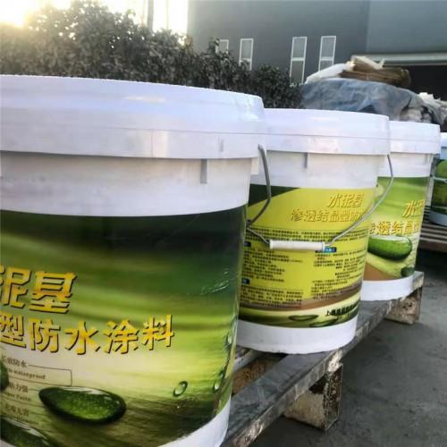 水泥基渗透结晶防水涂料 防水砂浆厂家
