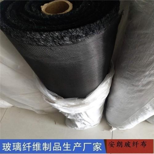 黑色玻璃丝布 安朗 无碱黑色玻璃纤维布
