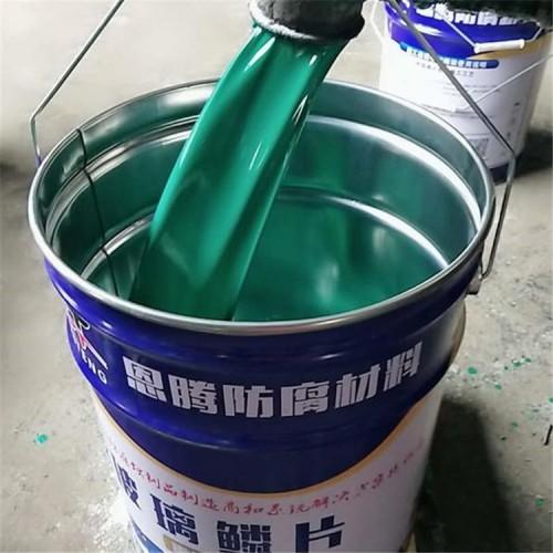 污水池内壁防腐玻璃鳞片涂料施工工艺