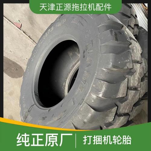 打捆机轮胎 打捆机轮胎价格 打捆机轮胎厂家优惠价格