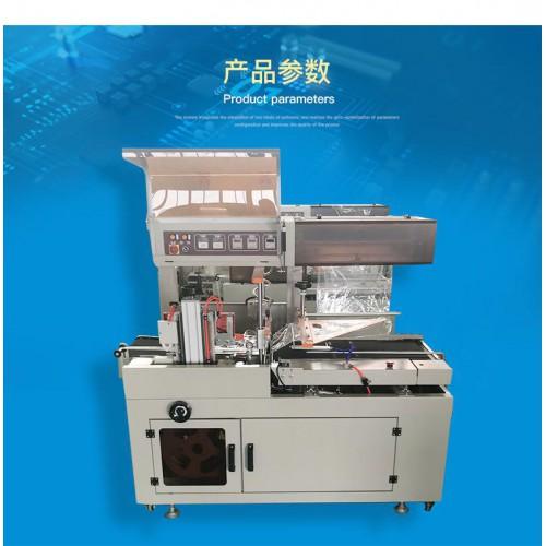 啤酒套膜收缩包装机 全自动套膜二合一封切收缩机 厂家