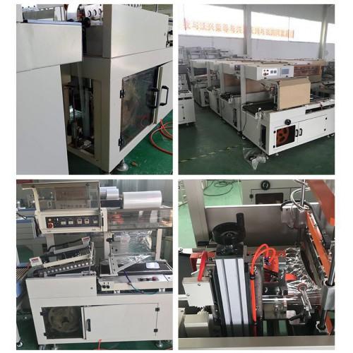 L型热缩膜收缩机 纸盒包膜机 热收缩膜塑封机 尺寸