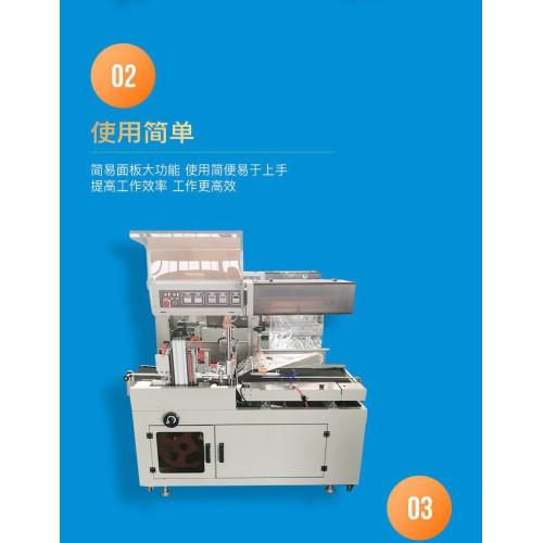 网带式收缩膜包装机  二合一热收缩膜包装机 报价