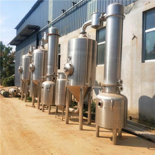 出售二手MVR钛材蒸发器 多效降膜蒸发器 浓缩蒸发器