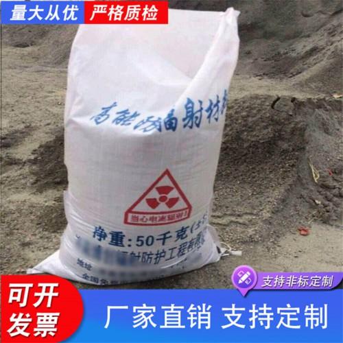 硫酸钡 防辐射硫酸钡 硫酸钡粉 防辐射涂料防