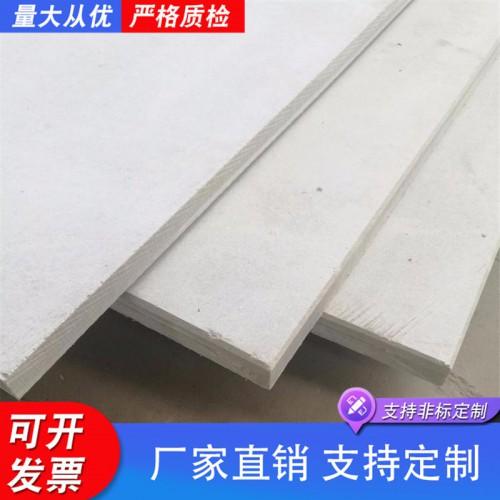 硫酸钡板 厂家定制硫酸钡板  硫酸钡防辐射板