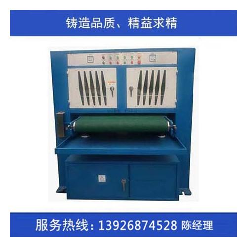 不锈钢水磨拉丝机