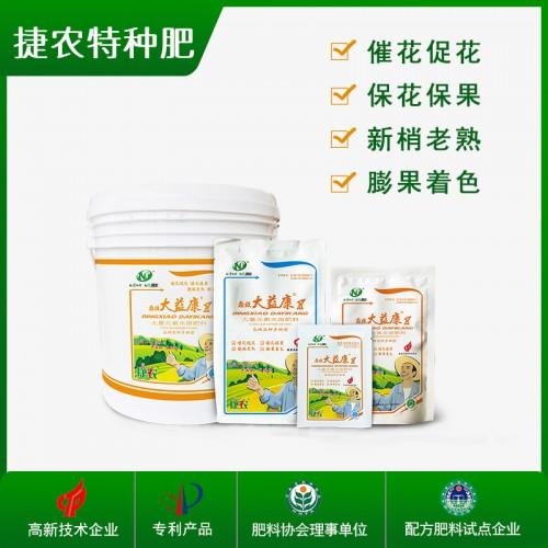 高磷高钾冲施肥 瓜果蔬菜水溶肥 鼎效大益康水溶肥