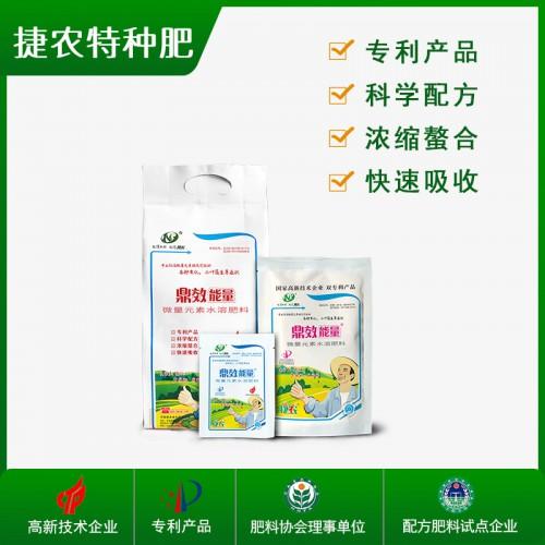 鼎效能量_微量元素水溶肥厂家_微量元素水溶肥代理