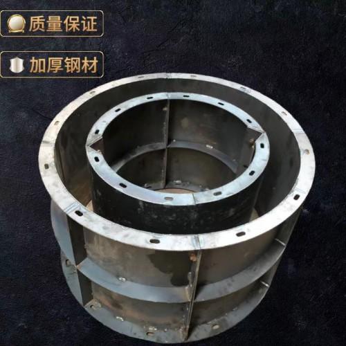 检查井钢模板 预制圆形雨水井钢模板厂家