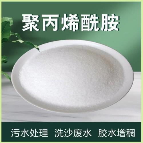 阴离子聚丙烯酰胺图片