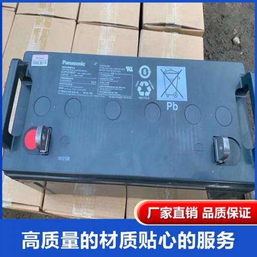 沈阳松下阀控式铅酸免维护蓄电池12v100ah报价厂家