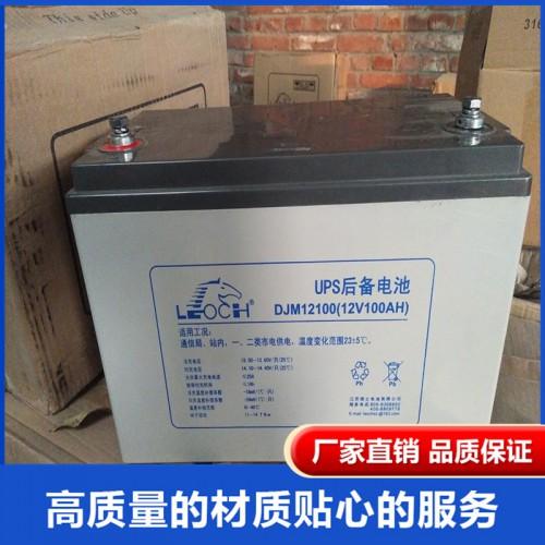 UPS 理士阀控式铅酸免维护蓄电池12v100ah厂家