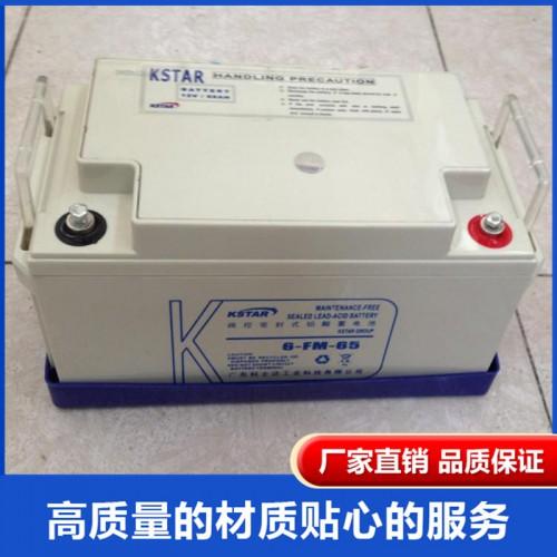 KSTAR 铅酸免维护蓄电池厂家 直流屏ups蓄电池