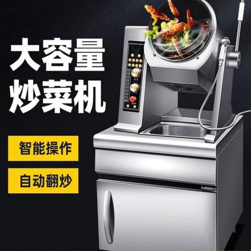 餐饮连锁自动炒菜机
