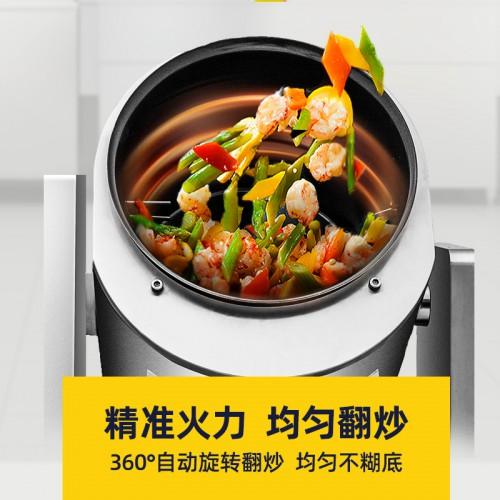 商用自动炒菜机
