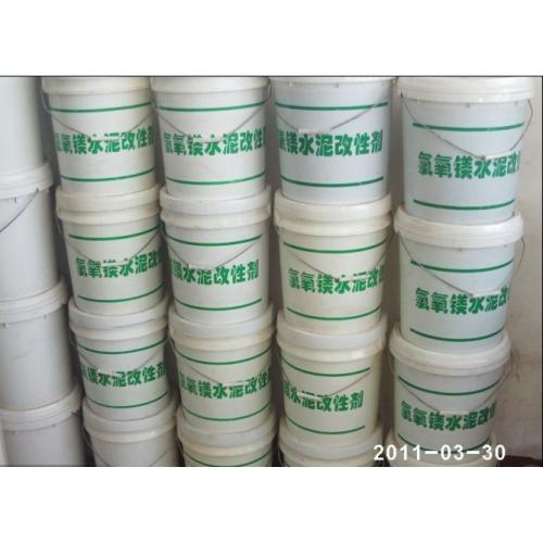 菱镁水泥 菱镁水泥改性剂