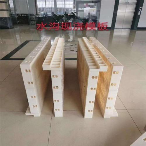 U型矩形槽模具 水泥矩形槽模具 矩形槽钢模具
