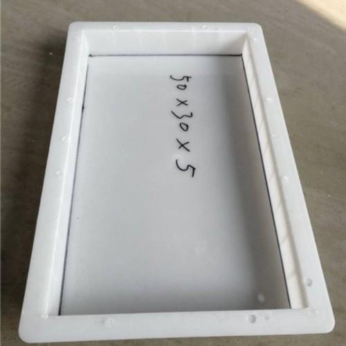 隔热板塑料模具 隔热板模具