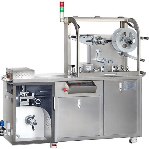热收缩包装机 全自动多功能包装机