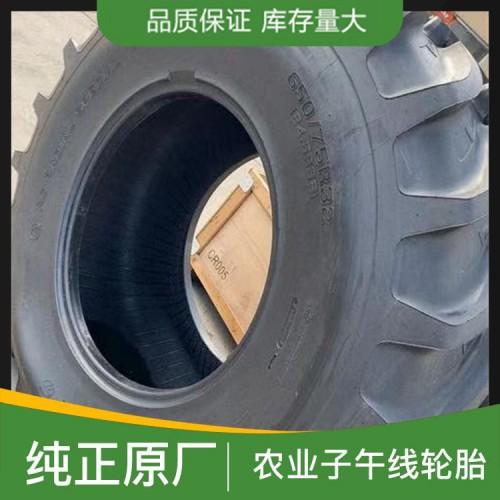 拖拉机轮胎 拖拉机轮胎报价  货源充足 价格优惠