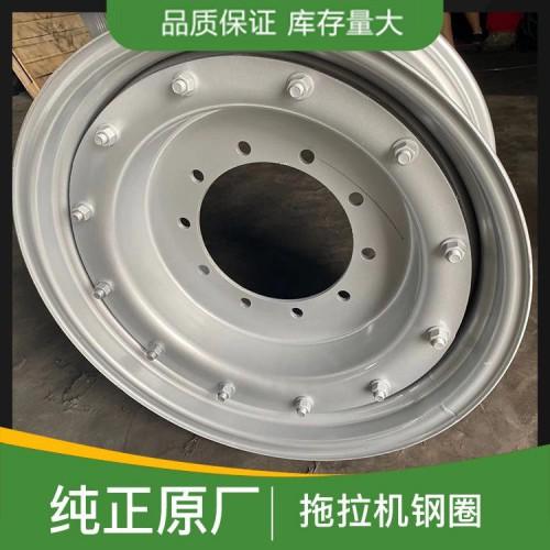 拖拉机钢圈 拖拉机钢圈价格 厂家直销 货源齐全