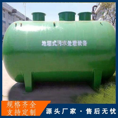 地埋式一体污水处理设备 医用污水处理设备