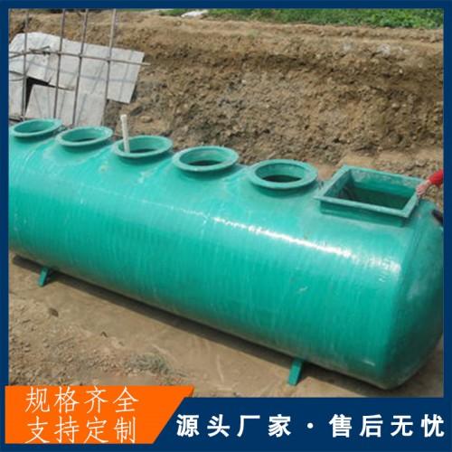 一体化污水处理设备 一体化生活污水处理设备