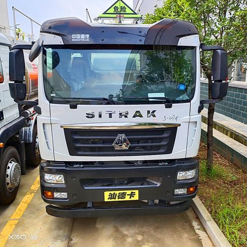危险品运输油罐车 重汽汕德卡30方运油车厂家直销价格实惠