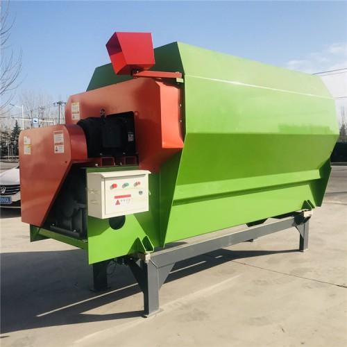 TMR饲料制备机 卧式全日粮混合机