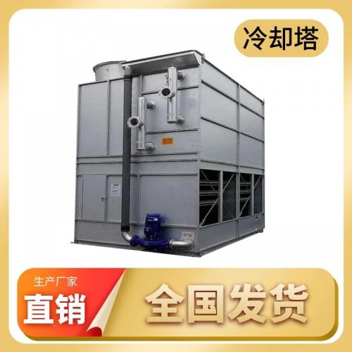 闭式冷却塔 方形冷却塔 玻璃钢冷却塔 空调冷却塔