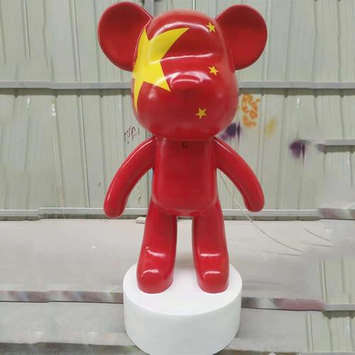 卡通暴力熊积木熊 玻璃钢摆件 装饰玻璃钢雕塑可定制