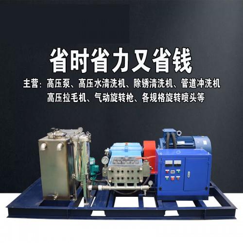 1400公斤高压清洗机 蒸发器清洗机 HX-2503型