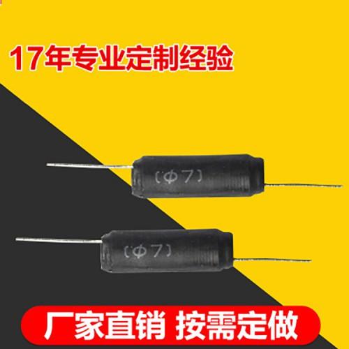 直插式磁棒电感 铁氧体磁棒电感厂家