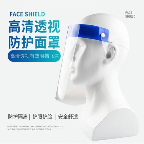 防疫物资 防护面罩 医用防护面罩