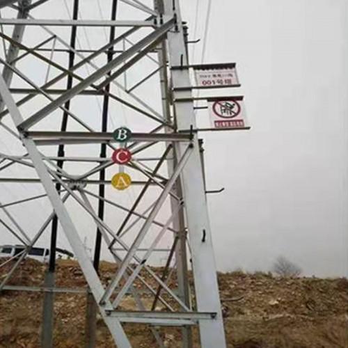 电力标牌支架 标牌支架 广告支架