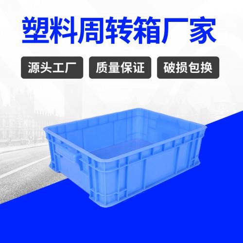周转箱 锦尚来蓝色塑胶带盖400-130塑料周转箱 厂家特价
