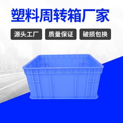 周转箱 锦尚来塑业长方形蓝色400-200塑料箱 工厂现货