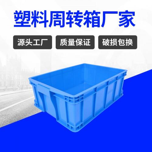 塑料箱 锦尚来加厚可堆式蓝色450-160汽配箱 厂家现货