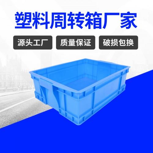 塑料箱 常州锦尚来防静电有盖465-160塑料箱 工厂货源