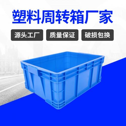 塑料周转箱 常州锦尚来塑胶有盖465-200周转箱 厂家特价