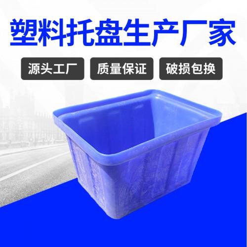 塑料水箱 锦尚来塑业蓝色塑料长方形50L水箱 生产厂家
