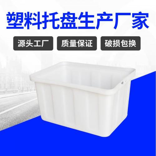 PE水箱 锦尚来滚塑包装容器90L养鱼水箱 源头工厂