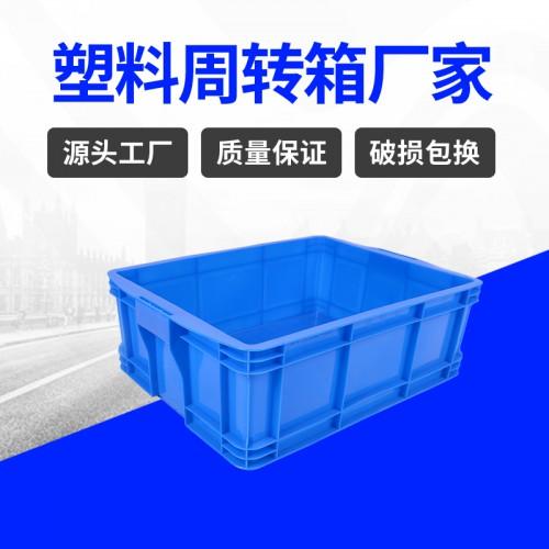 周转箱 锦尚来可堆式食品包装500-180汽配箱 现货特价