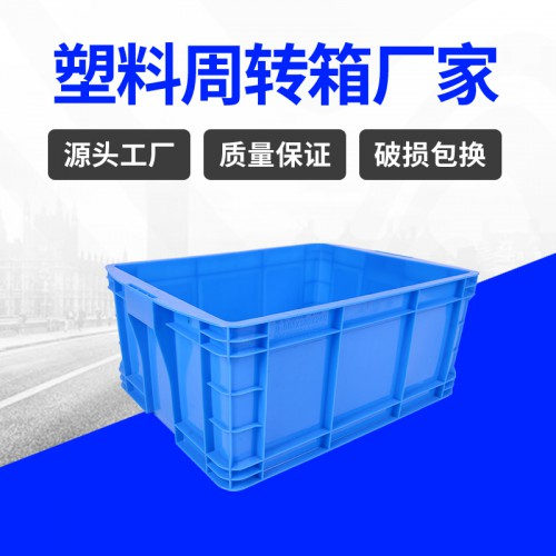 周转箱 锦尚来塑业防静电蓝色500-230周转箱 现货特价