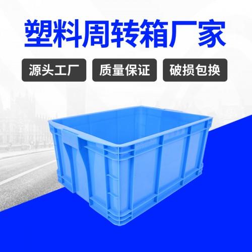 胶箱 锦尚来加厚有盖食品包装500-250塑料箱 现货特价